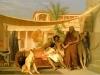 Сократ и Альчибальд