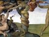 Сотворение Евы