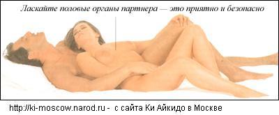 veroyatnost-zachatiya-bezopasniy-seks