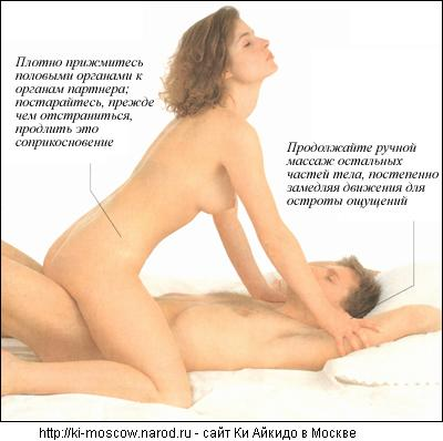 gde-prinimayut-stati-o-sekse-dlya-publikatsii