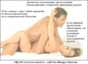 kak-trahayutsya-s-prostitutkoy