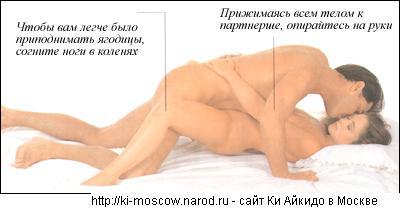 porno-foto-dlya-fotomontazha