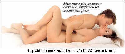 porno-foto-analnogo-seksa-krupno