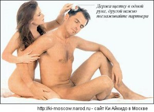 seks-otkroveniya-lyubimoy