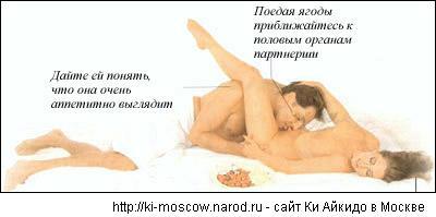 smotret-onlayn-eblyu-zheni-pri-muzhe