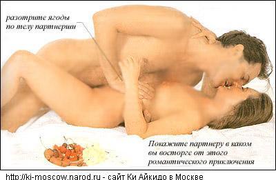 zastavlyaet-zhenu-sosat-chlen