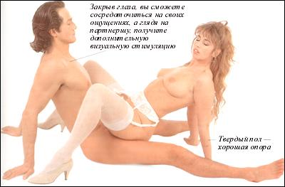 Жесткий секс на кресле фото 250-807