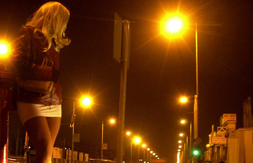 Занятие проституцией